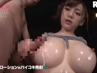 Erotic cocktease handjob